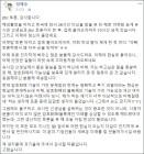 """정재승 """"가상화폐 토론, 유시민 설득 중요한 게 아냐"""""""