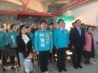 허철회 바른미래당 세종시장 후보, 보람동 선거사무소 개소식