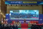 UNIST 2018년 입학식…신입생 392명 첫걸음
