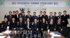 울산 국가산단 지하배관 선진화사업단 출범