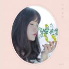 가수 심규선, 선공개 곡 '너의 꽃말'발매,6월 단독콘서트