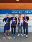 북구 사격팀, 전국대회 클레이부문 종합우승