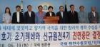 """자유한국당 """"월성 1호기 조기폐쇄 결정 철회를"""""""