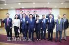 박맹우 의원 '민자사업 평가·재도약 방안' 토론회