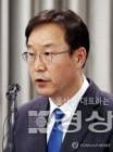 울산지검 특수부 폐지…경제범죄조사단 신설