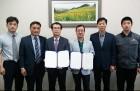 안전본부 충주지역본부·영진엘리베이터 사회공헌활동 협력