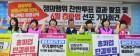 靑 개방에 첫 '불법 천막', 적폐 세력의 '적폐 구호'