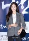 [IS포토] 김사랑, '동글동글 동안미인'
