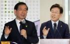 [참여정부 시즌3 개막] 서울 박원순-경기 이재명 전선 '이상기류'
