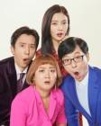 '슈가맨2' 이지연, '추억소환' 성공…80년대 최고 하이틴 스타