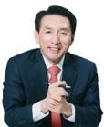 김석기의원,日 장관 출신 방재 전문가 초청 강의 경주서 가져