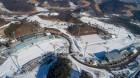 이채원‧주혜리, '스키 마라톤' 크로스컨트리 여자 10km서 세계 벽 실감
