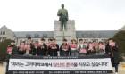 친일반민족행위로 서훈 박탈 당한 인촌 김성수