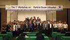 원자력 연구원, '제2회 입자빔 활용 워크숍' 개최
