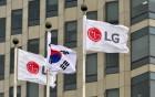LG그룹號 새로운 선장 구광모 상무