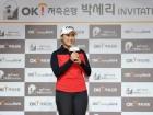 OK저축은행 박세리 인비테이셔널 미디어데이 인터뷰