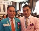 수원중앙로타리클럽, RI 가입승인 제27주년 기념 및 회장 이·취임식 개최