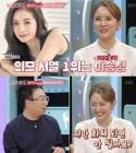 """이승엽 아내 이송정 얼마나 예쁘길래?…유하나 """"야구선수 아내 중 가장 예뻐"""""""