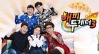 '해피투게더' 오늘(14일) 결방 확정, 파업 여파 8주 연속…스폐셜 대체 방송