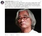 """신동욱 """"'성추행 논란' 이윤택 공식사과, 문재인 지지자의 감춰진 꼴"""""""
