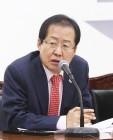 """""""안보 이어 경제까지 무너지고 있다"""" 경기도 방문한 홍준표, 정부 강력 비판"""