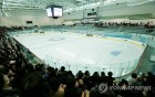 평창올림픽 해외선수단에 훈련장 내준 선학빙상장… 특수는커녕 적자