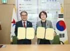 경기도교육청, 교내 성 인권보호 강화 협력 앞장