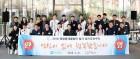 평창 동계올림픽 참가 경기도 선수단, 환영식 열려