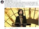 """신동욱, '연애담' 이현주 감독 비판 """"김기덕 감독 나쁜남자 데자뷰 나쁜여자 꼴"""""""