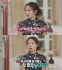 """이본, 문세흥 촬영감독과 열애설에 """"왜 지인과 나를 엮나…남자친구는 평범한 일반인"""""""