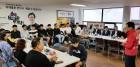 박재홍 자유한국당 파주시장 예비후보, 파주 청년들과 정책 간담회 가져