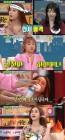 """'비디오스타' 함소원, 박나래에 """"남편 나이 몰라? 힘이 막 그냥…"""" 차원이 다른 남편 자랑 눈길"""