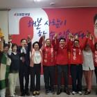 조용석 경기도의원 후보, 선거사무소 개소식 성료