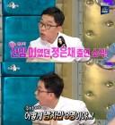 """'라디오스타' 김제동 """"정은채 나온다더니 어떻게 남자만 8명이냐"""" 불만 토로"""