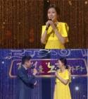 """'불후의 명곡' 장윤정, 현재 임신 5개월… """"둘째 태명 또꼼이"""""""