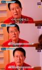 """'마이웨이' 서수남, 아내 재산 탕진 후 10억 빚 남긴 채 잠적·딸 사망 """"살면서 가장 마음 슬프게 한 사건"""""""