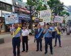 안양시노사민정협의회, 감정노동자와 함께 캠페인 개최