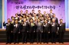 아산 송악 예꽃재마을, 산업통상자원부 장관표창 수상