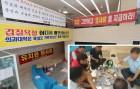 청주 유명 병원 '유치권 분쟁' 갈수록 심화