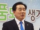 """LH 공동주택 1천 636세대 공급·덕산-혁신도시 연결도로 추진"""