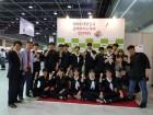 유원대 호텔조리와인식품학부, 대한민국 국제요리제과 참가자 전원 수상
