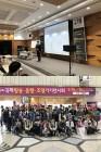KAC 한국예술원 음향예술계열, 임형준 교수, 음향 EXPO 'KOBA SHOW' 기술세미나 주관