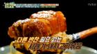 '만물상' 여름 보양식 요리 '시래기 돼지고기볶음·된장조림' 집밥 반찬 황금레시피 TIP