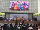 대전선관위, 13일 유권자의 날 '일곱빛깔 선거 콘서트'