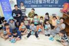 순천향대 생활과학교실 운영, 지역 만족도 고공행진