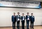 충남대, 고부가 금속소재 전문인력 양성 거점대학 선정