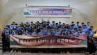 중견기업聯, 청년 취업과 힐링 위한 캠프 열어