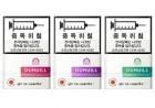 BAT코리아, 글로 전용 던힐 네오스틱 신제품 3종 출시