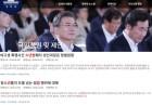 인천여고생폭행, '소년법 개정·폐지' 청원 다시 불붙나?