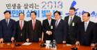 '한국GM 군산공장 폐쇄' 정쟁으로 번질까…우려의 목소리